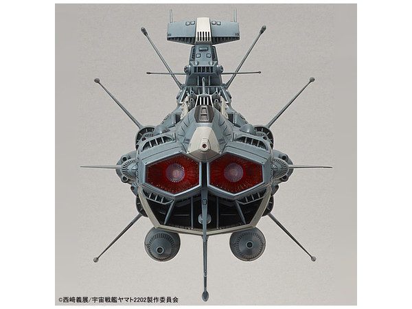 Space Battleship Yamato: 1/1000 Earth Federation Ship Andromeda (Movie Effect Ver.) - Model Kit image