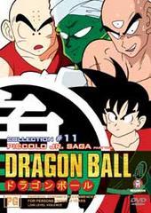 Dragon Ball - Collection 11 - Piccolo Jr. Saga (Part Two) (2 Disc Set) on DVD