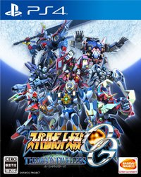 Super Robot Wars OG: The Moon Dwellers for PS4
