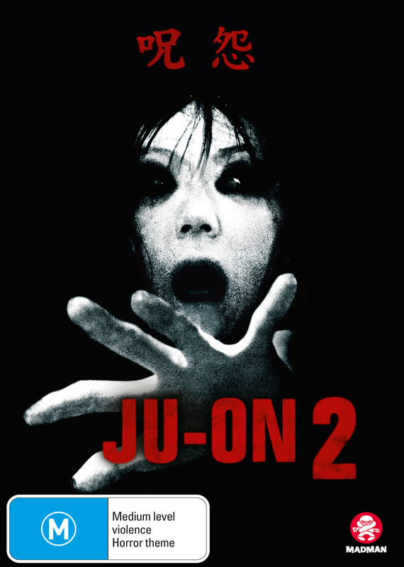 Ju-on 2 (The Grudge 2) on DVD