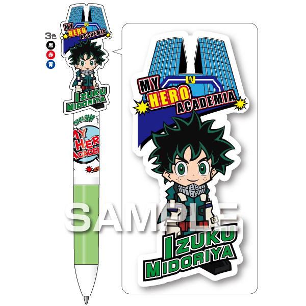 My Hero Academia: Izuku Midoriya - 3 Colour Ballpoint Pen