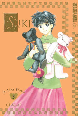 "Suki: v. 3 by ""Clamp"""