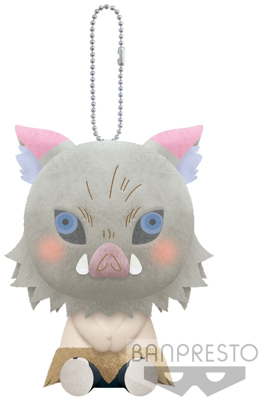 Demon Slayer: Inosuke Hashibira - Mascot Plush