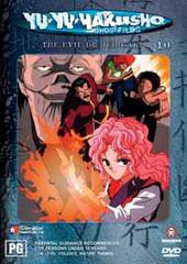Yu Yu Hakusho: Ghost Files - Vol 10 : The Evil Dr Ichigaki on DVD