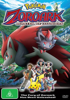 Pokemon - Movie 13: Zoroark and the Master of Illusion DVD image