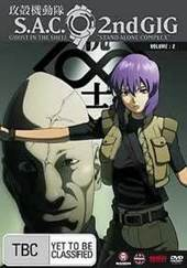 Ghost in the Shell: Stand Alone Complex 2nd Gig - Vol 2 on DVD