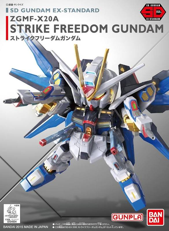 SD EX: Strike Freedom - Model Kit