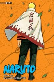 Naruto (3-in-1 Edition), Vol. 24 by Masashi Kishimoto
