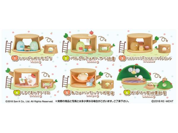 Sumikko Gurashi: Tsunde Asonde Tree Stump House - Mini-Figure Collection image