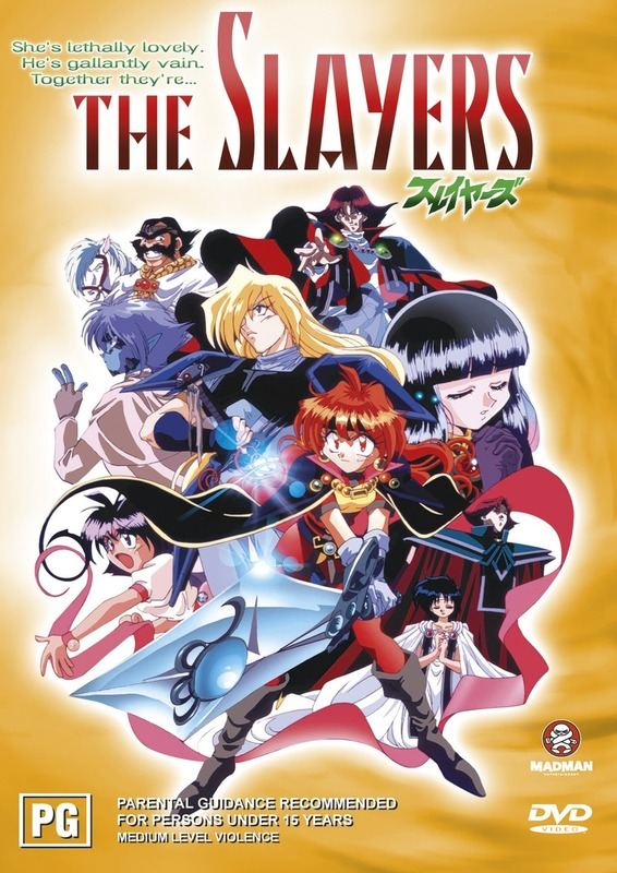 Slayers, The Series 1 Collection (4 DVDs) on DVD