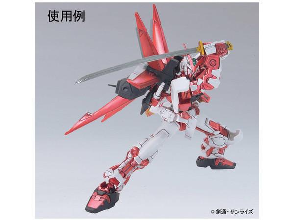 Gundam: Marker Set - Metallic image