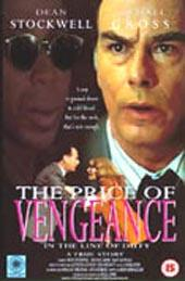 In The Line Of Duty - Price Of Vengeance on DVD