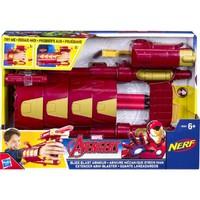 Nerf: Marvel Iron Man Side Blast Armour