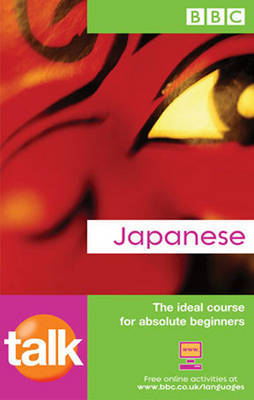TALK JAPANESE COURSE BOOK (NEW EDITION) by Lynne Strugnell image