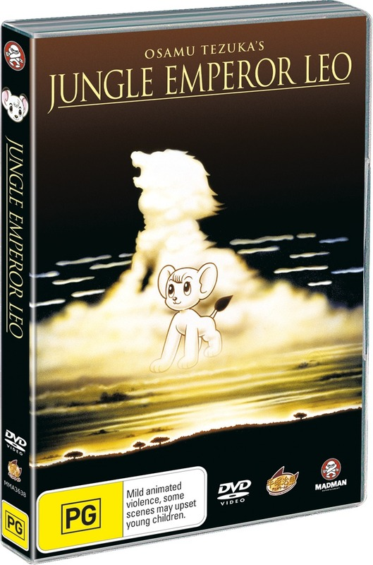 Jungle Emperor Leo on DVD