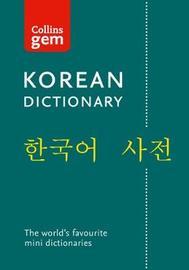Collins Korean Dictionary Gem Edition by Collins Dictionaries