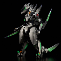 RIOBOT NERV vs. Godzilla: Anti-G Weapon Shiryu Prototype Unit 01 - Action Figure