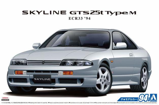 Aoshima: 1/24 Nissan ECR33 Skyline GTS25t Type-M '94 - Model Kit