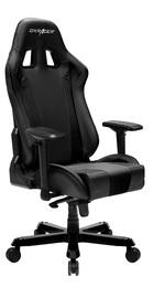 DXRacer King Series KS06 Gaming Chair (Black & Carbon Grey) for