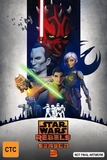 Star Wars: Rebels - Season 3 on DVD