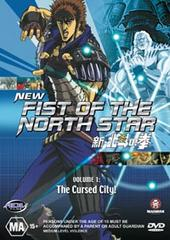 New Fist Of The North Star - Vol 1: The Cursed City on DVD