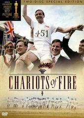 Chariots Of Fire: Special Edition (2 Disc) on DVD