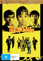 Hapkido - Special Collector's Edition (Hong Kong Legends) on DVD