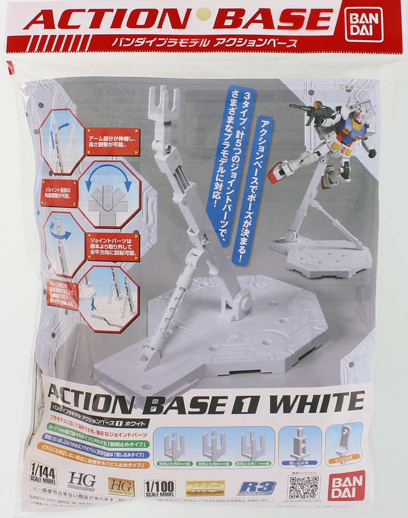 Gundam Action Base 1 - White image