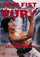 New Fist of Fury on DVD