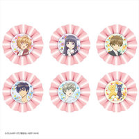 Cardcaptor Sakura: Clear Card Rosette Brooch Blind Bag