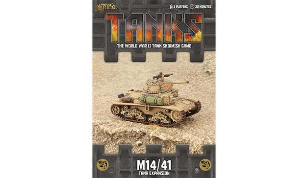TANKS: Italian M14/41 Tank