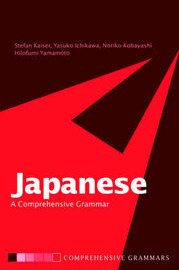 Japanese: A Comprehensive Grammar by Stefan Kaiser image