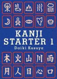 Kanji Starter 1 by Daiki Kusuya
