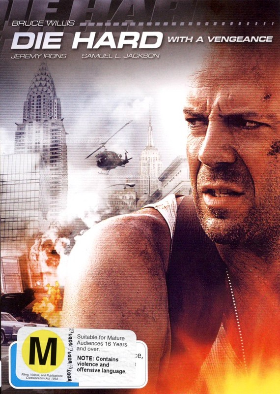 Die Hard With A Vengeance on DVD