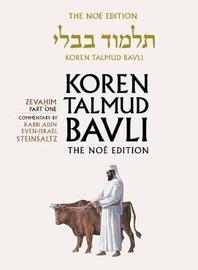Koren Talmud Bavli: v. 33 by Adin Steinsaltz