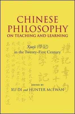 Chinese Philosophy on Teaching and Learning image