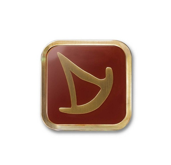 Final Fantasy XIV: Summoner (SMN) - Job Icon Pin