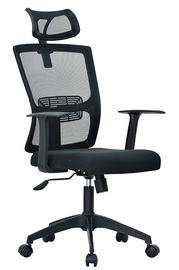 Gorilla Office: Office Computer Chair - Black