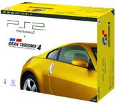 Gran Turismo 4 + PS2 Console Pack for PlayStation 2