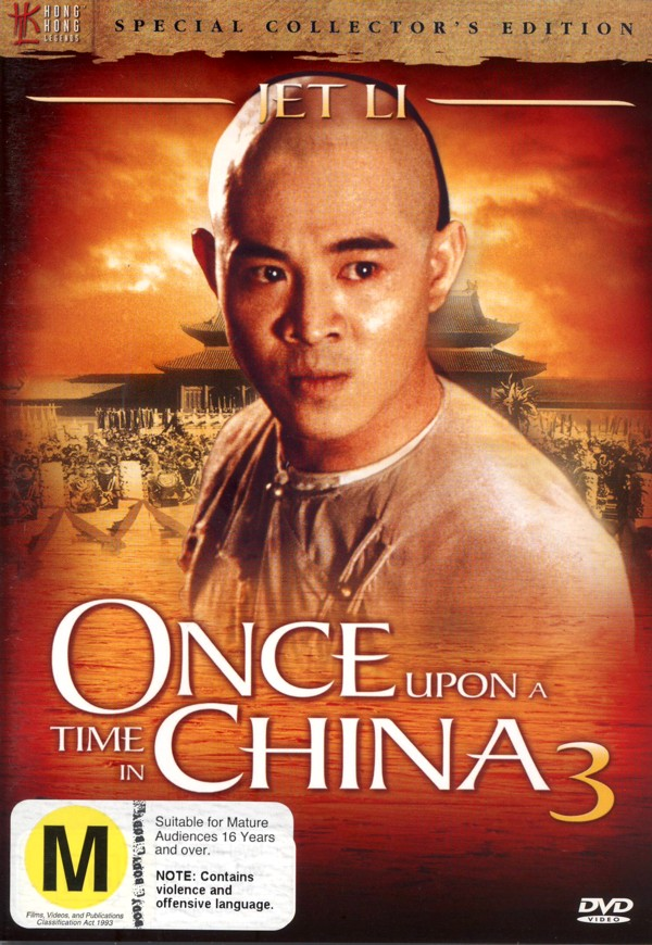 Once Upon A Time In China 3 - Special Collector's Edition (Hong Kong Legends) on DVD image