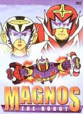 Magnos The Robot on DVD
