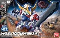 BB Senshi: Gundam Barbatos Lupus DX - Model Kit