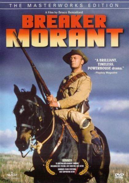 Breaker Morant - Silver Anniversary Edition on DVD