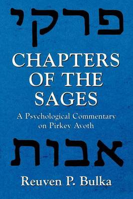 Chapters of the Sages by Reuven P. Bulka