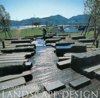 Landscape Design by Ryoko Ueyama