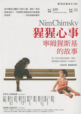 Nim Chimpsky: The Chimp Who Would Be Human by Elizabeth Hess