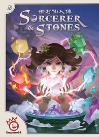 Sorcerer and Stones