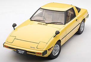 AUTOart 1979 Mazda Savanna RX-7 (SA) 1:18 Diecast Model - Spark Yellow