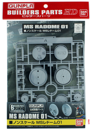 Builders Parts HD: MS Radome 01