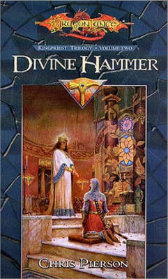 Divine Hammer by Chris Pierson
